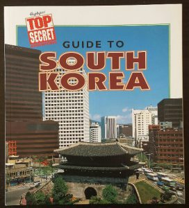 guide to south korea